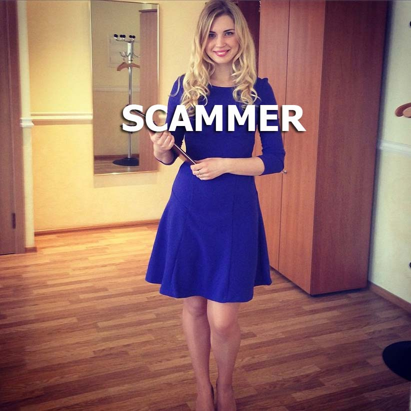 ukrainian wife scams You will never find anyone there to be your wife it seems like a scam instead it is better for you to invest money to someone from your city or country and never.